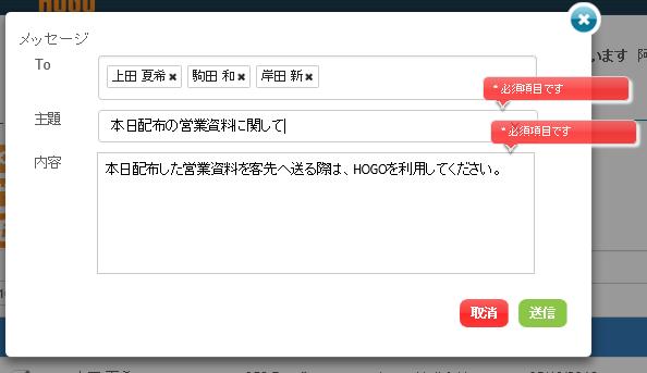 sendmessage2
